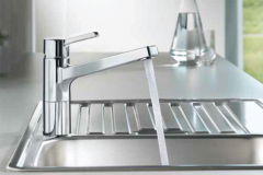 HansaForm Sink Mixer
